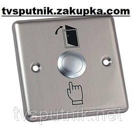 Кнопка выхода ES306