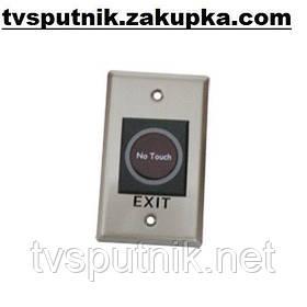Кнопка выхода ES308