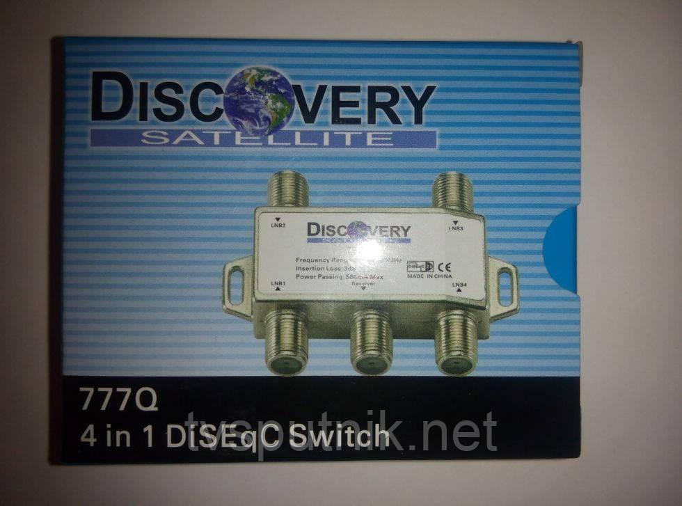 Комутатор DiSEqC 4x1 Discovery 777Q