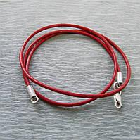 Кожаный шнурок с серебряным замком (красный)