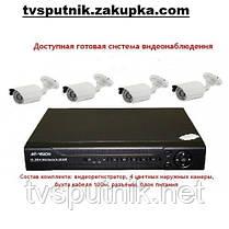 Комплект відеонагляду на 4 вуличних відеокамери, фото 2