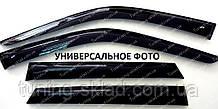 Вітровики вікон Хонда Цивік 9 хетчбек (дефлектори бокових вікон Honda Civic 9 Hb)