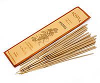 Благовоние пыльцовое Lavender (Лаванда) (Arjuna)