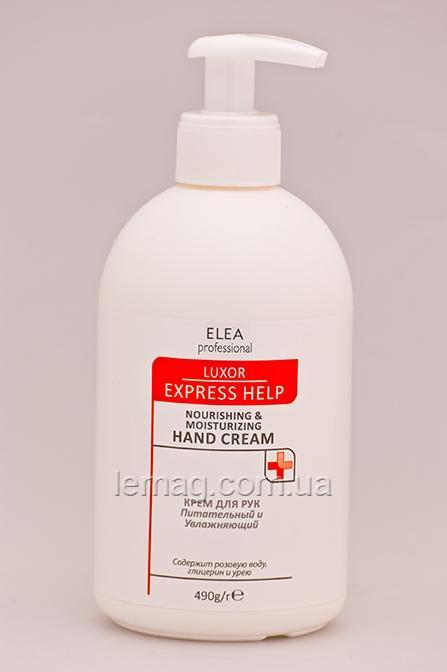 ELEA Express Nourishing Hand Cream Крем для рук Питательный и Увлажняющий, 490 гр