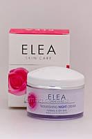 ELEA Professional ELEA Skin Care Nourishing Night Cream Normal&Dry Skin Питательный ночной крем для нормальной и сухой кожи, 50 мл