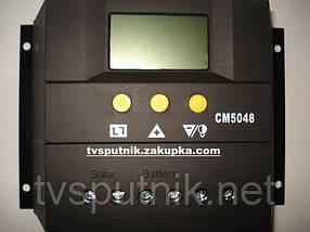Контроллер заряда CM5048