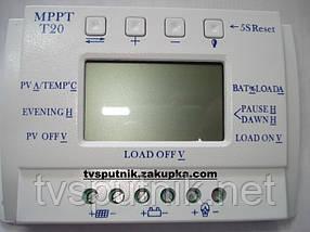 Контроллер заряда АБ MPPT T20 12/24В