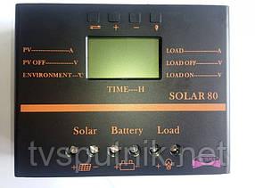 Контроллер заряда SOLAR80 (12/24В Intelligent PWM)