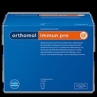 Ортомол Иммун про - порошок (30 дней)  Orthomol Immun pro