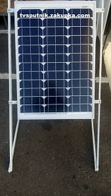 Монокристаллическая солнечная панель KM50