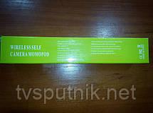 Монопод Bluetooth Q-08F, фото 3