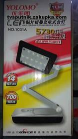 Настольная сетодиодная лампа Yolomo 1031AC