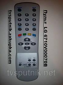 Пульт  LG 6710V00070B