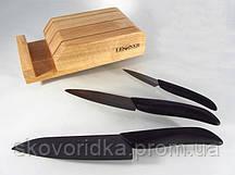 Lessner Ceramiс Line Набор ножей 4пр.Otis 77113