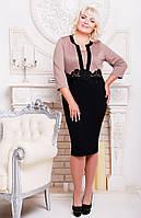 Платье женское большого размера Энджи беж+черный 52, 54, 56, 58, 60 размер