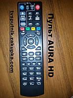 Пульт AURA HD (с обучаемым блоком для TV)