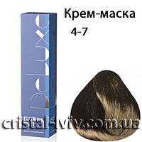 Краска-уход De Luxe 4-7 Шатен коричневый