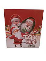 Шоколадные яйца с сюрпризом Toy Eggs новогодние 24 шт, фото 1