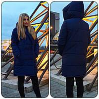 Пальто-куртка женская на синтепоне  дм1046
