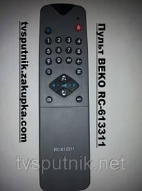 Пульт BEKO RC-613311
