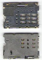 Разъем SIM карты Nokia 302 Asha, 701, C2-05, C7-00, E6-00, N8-00