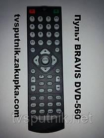 Пульт BRAVIS DVD-560