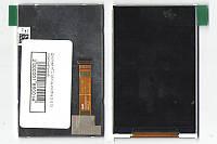 Дисплей HTC A510e Wildfire S G13 (оригинальный)