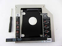 Карман для ж/д  в виде привода для ноутбука SATA 2.5'' 9.5 мм