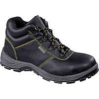GARGAS II ISO 14KV non european subs ONLY Обувь защитная