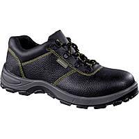 GOULT II S1P SRC Обувь защитная