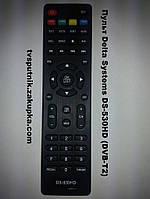 Пульт Delta Systems DS-530HD (DVB-T2)