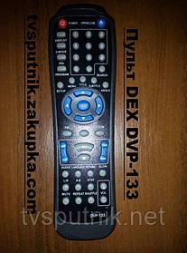 Пульт DEX DVP-133 (DVD)