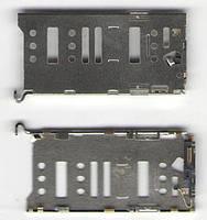 Разъем SIM карты Xiaomi Mi3  (механизм)