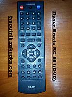 Пульт DVD Bravis 551