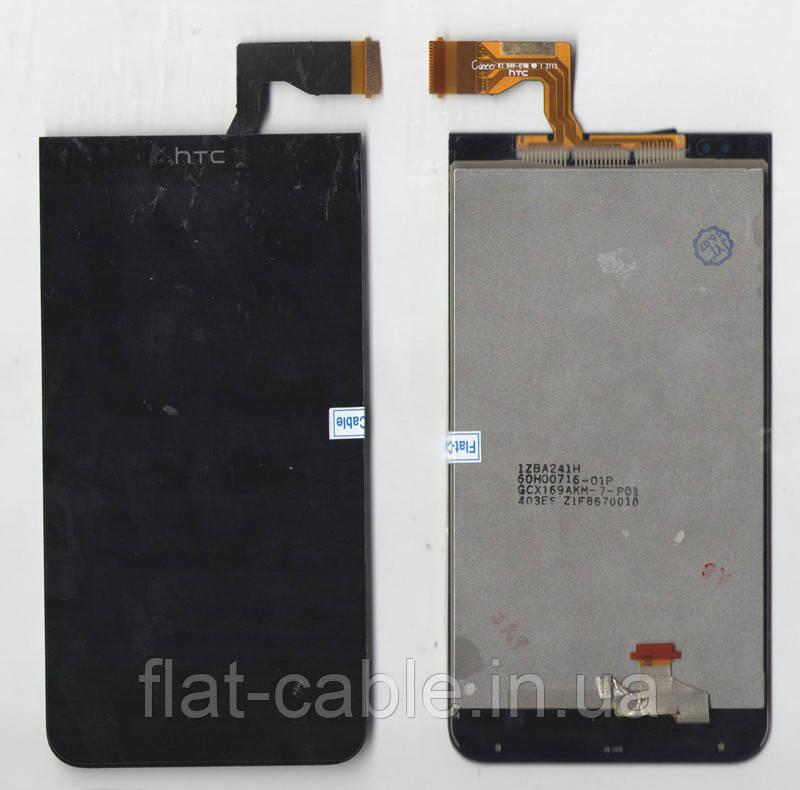 Дисплей + сенсор HTC Desire 300 черный
