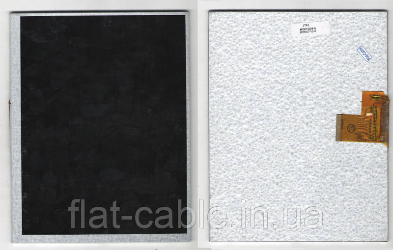 Дисплей для планшета №016 для HJ080IA-01E 32001395, 135*174mm 40pin