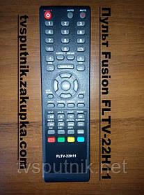 Пульт Fusion FLTV-22H11