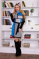 Вязаное платье Plaza р. 42-50