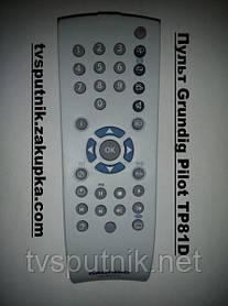 Пульт Grundig Pilot TP81D (DVD)