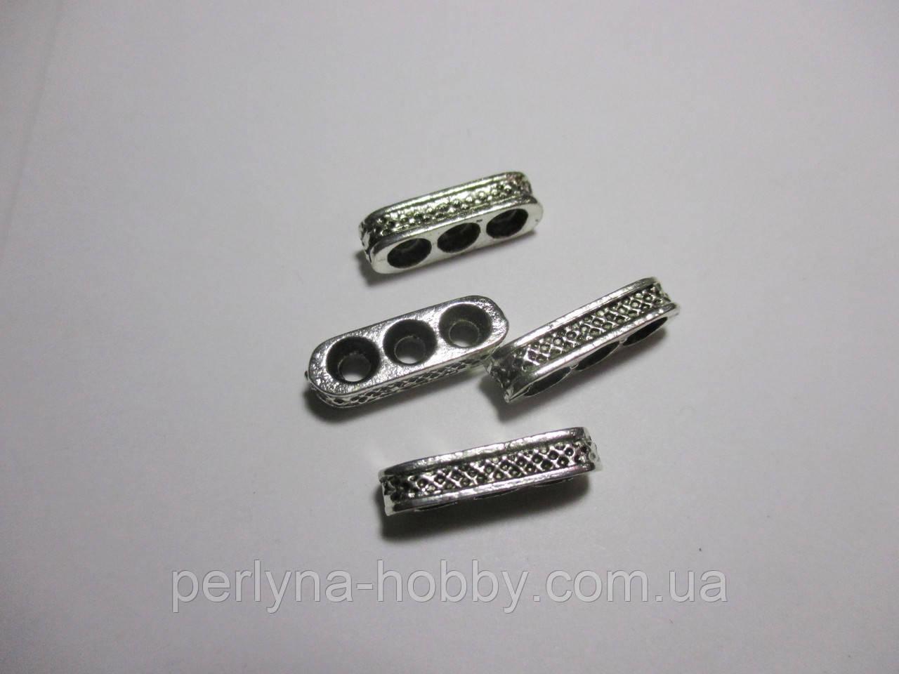 Розділювач 3 отвори, литий метал античне срібло 6 шт