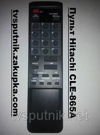 Пульт Hitachi CLE-865A