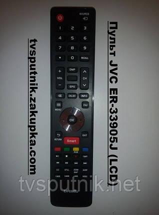 Пульт JVC ER-33905J (LCD) Smart, фото 2