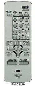 Пульт JVC RM-C1150(Оригинал)