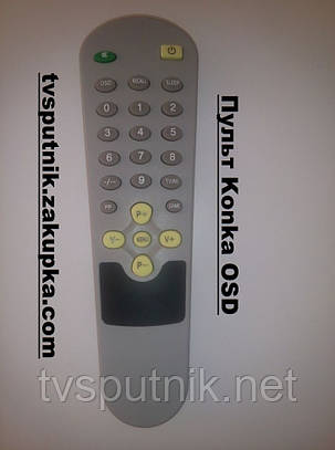 Пульт Konka OSD, фото 2