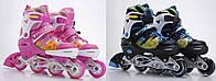 Детские ролики с металлической рамой (RS16051) L 39-42 с PU колесами