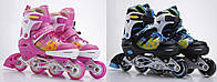 Детские ролики (RS16048) M 35-38 с PU колесами
