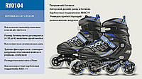 Детские роликовые коньки Extreme Motion (RY0103) Blue