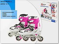 Детские ролики Extreme Motion L (40-43) с металлической рамой (EM-011_L)