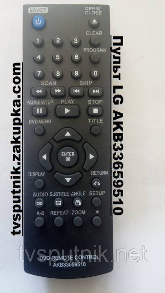 Пульт LG AKB33659510 (AKB33659509, AKB33659501) DVD