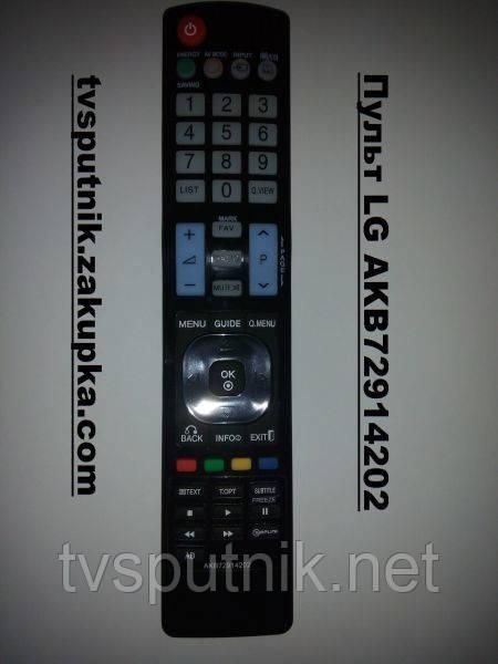 Пульт LG AKB72914202